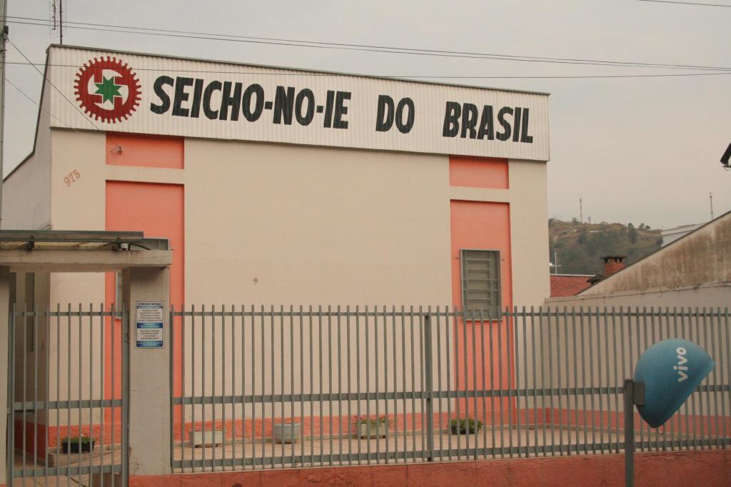 foto de Seicho-No-Ie divulga programação