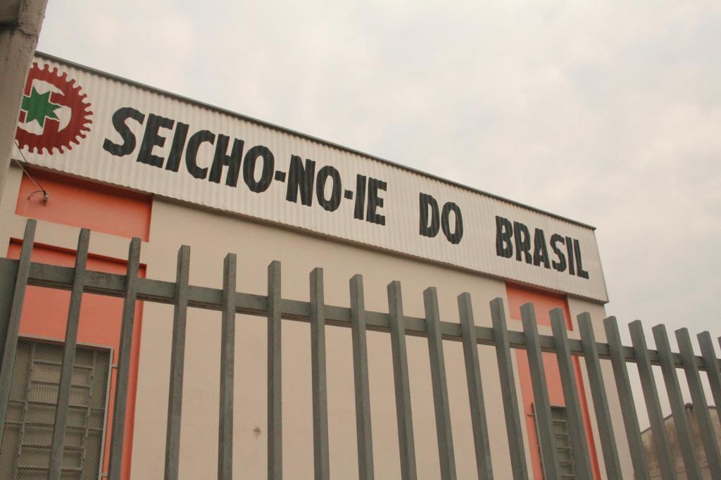 foto de Seicho-No-Ie divulga programação da semana