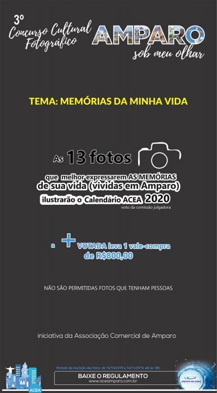 """foto de ACEA lança 3º Concurso Cultural Fotográfico """"Amparo sob meu olhar"""""""