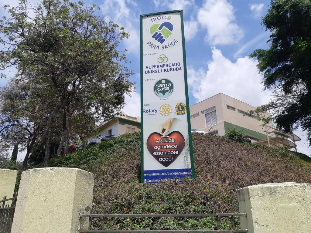 foto de Troco para Saúde: parceria arrecadou mais de 250 mil para a Santa Casa de Socorro