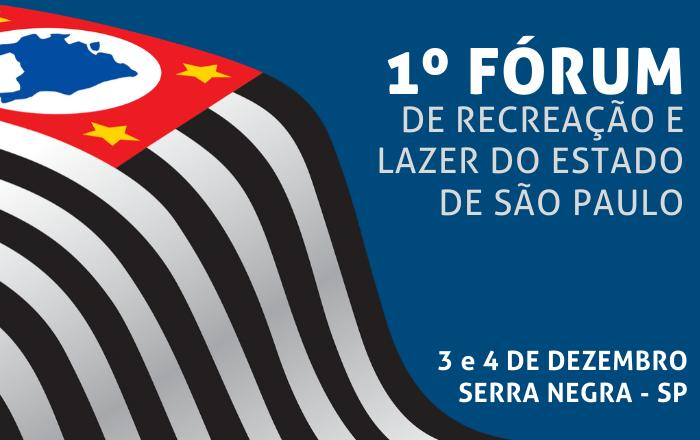 foto de 1° Fórum de Recreação e Lazer do Estado de São Paulo acontecerá em Serra Negra
