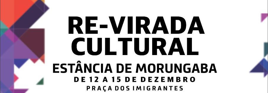 foto de Re Virada Cultural começa no dia 12 de dezembro