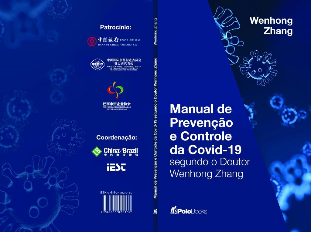 foto de Livro em português sobre prevenção da Covid-19, escrito por médico chinês, é distribuído gratuitamente no Brasil