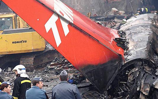 foto de 17 de julho, a data de tragédias para a Aviação