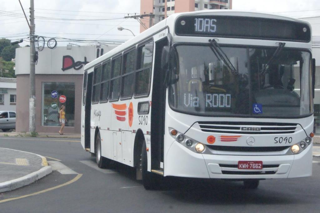 foto de Prefeitura suspende licitação do transporte público coletivo