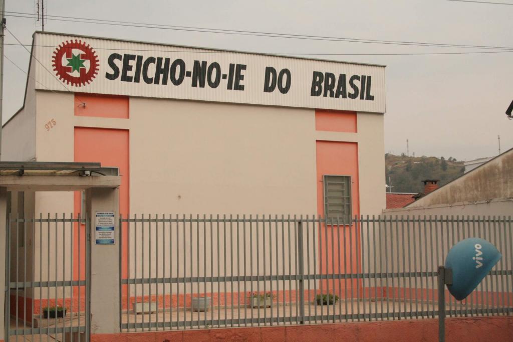 foto de Seicho-No-Ie comemora no domingo fundação