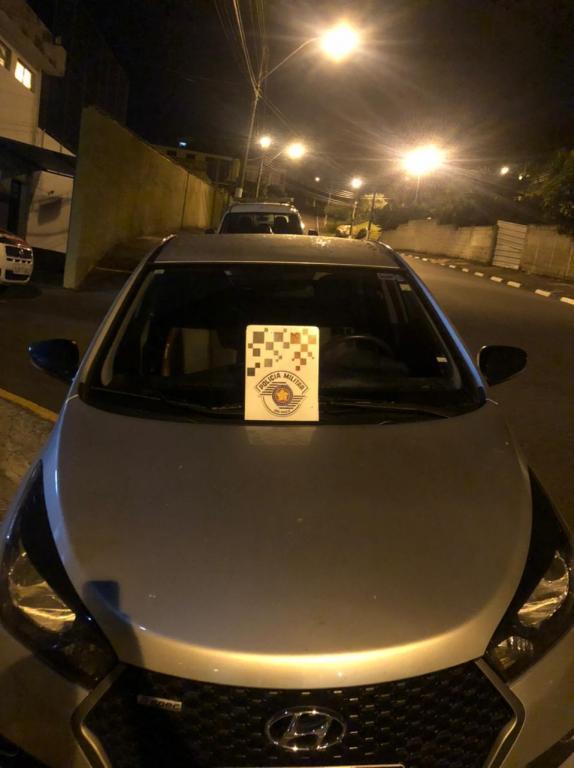 foto de Veículo roubado foi localizado no Loteamento Portal das Águas