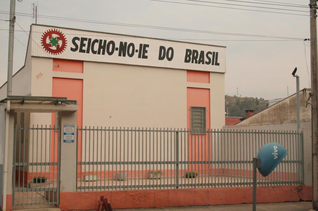 foto de Seicho-No-Ie contará com palestra no domingo